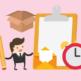 仕事を効率化しあなたの時間を増やす!アナログ系時短グッズ5選!