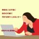 「国税庁URL変換器」国税庁ホームページの旧URLを新URLに変換するウェブサービス