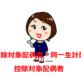 【平成30年の年末調整】源泉控除対象配偶者・同一生計配偶者・控除対象配偶者を徹底解説