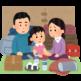 特定非常災害と相続・贈与財産の評価に関する質疑応答事例(国税庁)